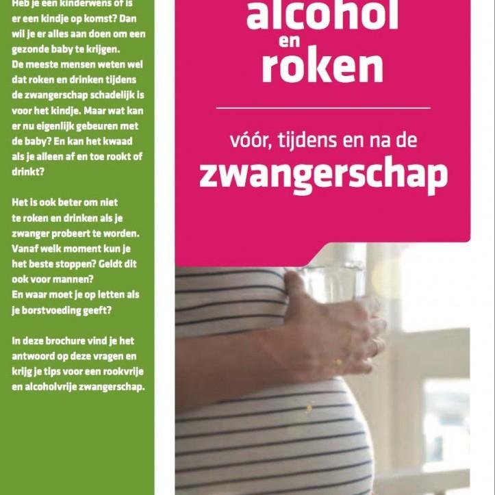 Alcohol-723x1024