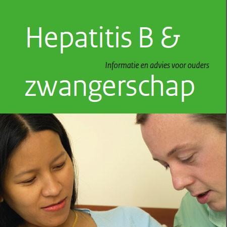 HepatitisB