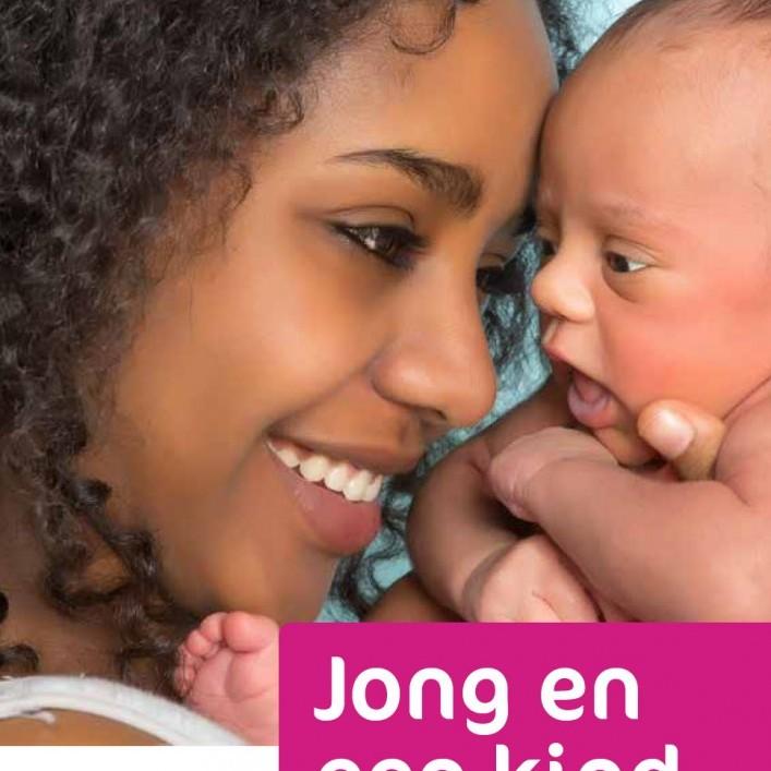 jongkind-707x1024